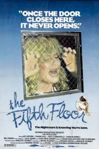 Пятый этаж (1978)