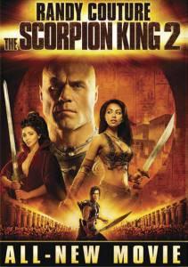 Царь скорпионов 2: Восхождение воина (2008)