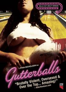 Большие шары / Gutterballs (2008)