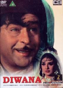 Преступление и… / Diwana (1967)