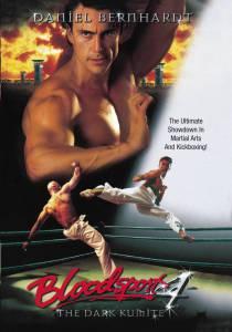 Кровавый спорт 4: Цвет тьмы (1999)