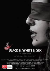 Черно-белый секс (2012)