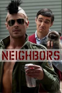 Соседи. На тропе войны (2014)