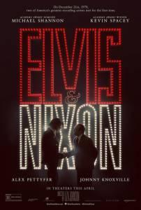 Элвис и Никсон / Elvis & Nixon (2016)