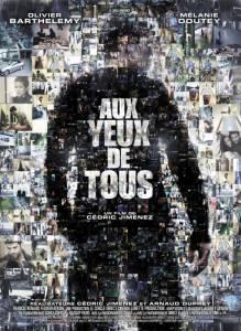 Чужими глазами (2012)