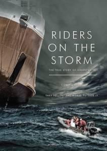 Оседлавшие бурю / Riders on the Storm (2016)