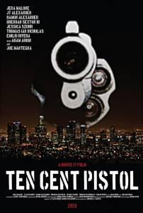 Пистолет за десять центов (2014)