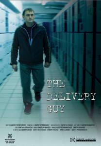 Разносчик (2013)