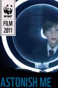 Удиви меня (2011)