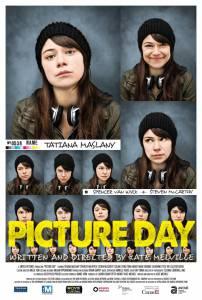 Фотосессия (2012)