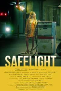 Безопасное освещение / Safelight (2015)