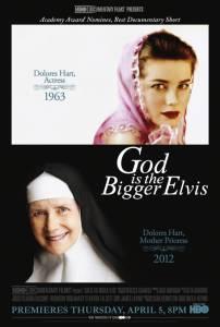 Бог – это большой Элвис (2011)