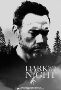 Ночь была темна (2014)