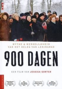 900 дней (2011)