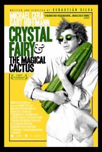 Кристал Фэйри и волшебный кактус и 2012 (2013)