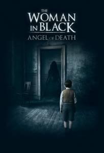 Женщина в черном 2: Ангел смерти (2015)