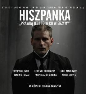 Влияние / Hiszpanka (2015)