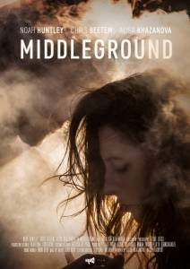 Осколки / Middleground (2016)