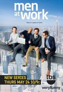 Мужчины в деле 3 сезон (1-10 серия)