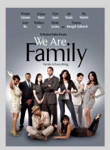 Моя безумная семья / We Are Family (2016)