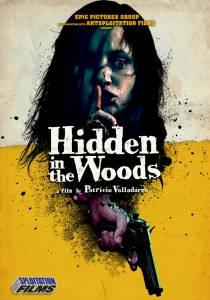 Спрятавшиеся в лесу (2012)