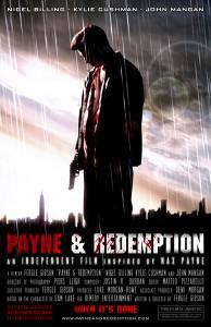 Боль и искупление / Payne & Redemption (2016)