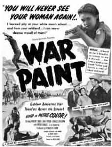 Боевая раскраска (1953)
