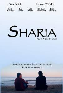 Sharia / Sharia (2016)