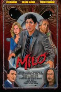 Майло (2013)