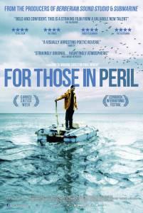 За тех, кто в море (2013)