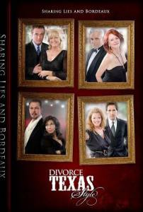 Divorce Texas Style / Divorce Texas Style (2016)