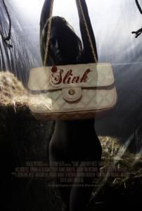 Недоносок (2013)
