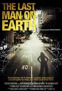 Последний человек на Земле (2 сезон)