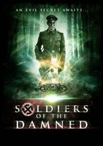Проклятые солдаты (2015)