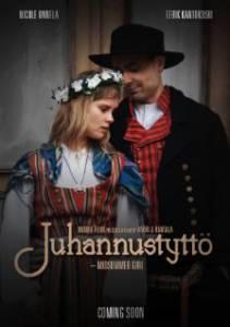 Juhannustytt / Juhannustytt (2016)