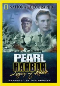 Перл Харбор (2001)