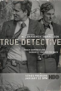Настоящий детектив 2 сезон