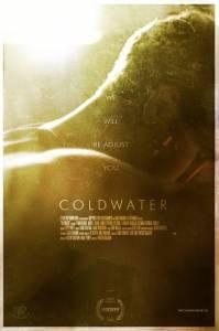 Холодная вода (2013)