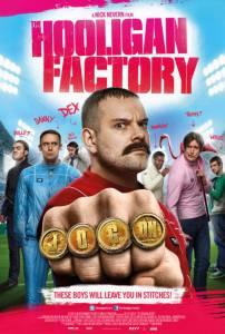 Фабрика футбольных хулиганов (2015)