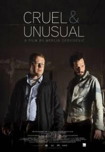 Жестокое и необычное (2014)
