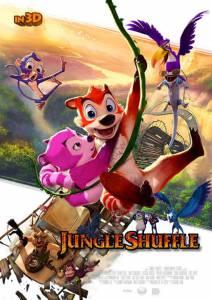 Переполох в джунглях (2015)