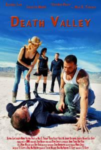 Долина смерти / Death Valley (2015)
