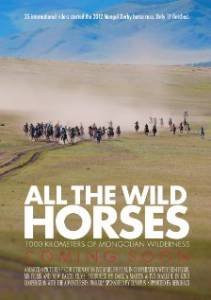 All the Wild Horses / All the Wild Horses (2016)