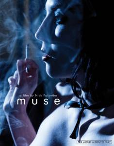 Muse / Muse (2016)