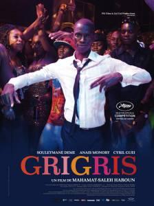 Григри (2013)