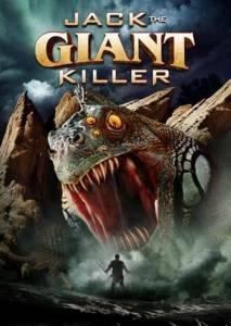 Джек – убийца великанов (2013)