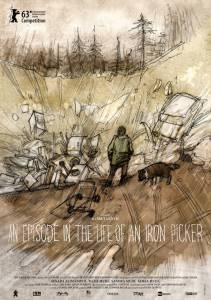 Эпизод из жизни сборщика железа (2013)