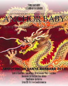 Anchor Baby / Anchor Baby (2016)