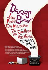 Douglas Brown / Douglas Brown (2016)