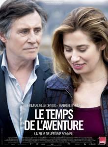 Время приключений (2013)